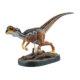 フィギュア ディロフォサウルス