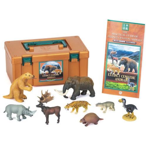 立体図鑑 新生代の絶滅動物ボックス 8種8個
