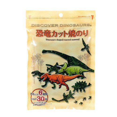 人気のある恐竜のカット焼きのり、切り抜き7種類50枚入り