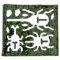 カブトムシ・クワガタムシ、切り抜き30枚(板のり 2.5枚分)