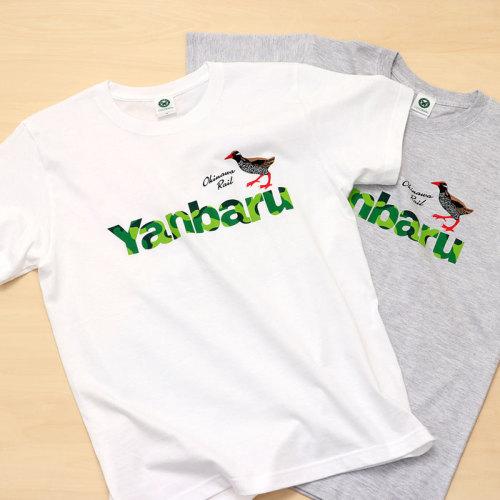 やんばる Tシャツ ヤンバルクイナ ホワイト グレー